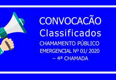 4ª Chamada do Processo Seletivo Emergencial COVID-19